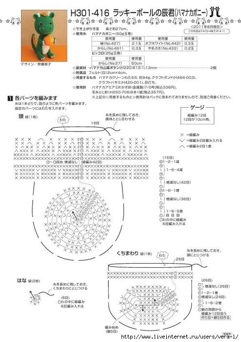 h301-416_1 (494x700, 199Kb)