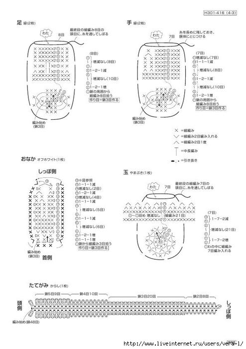 h301-416_3 (494x700, 156Kb)