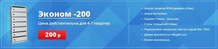 alt=Новая эксклюзивная продукция от ЗАО «Вивас»/2835299_banner3 (700x159, 85Kb)