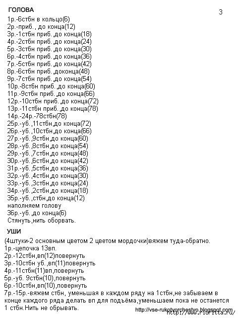 Рі (3) (480x640, 170Kb)