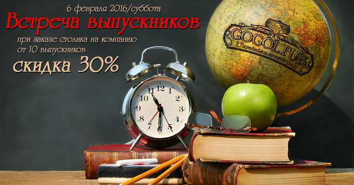 5684778_vv_30_tichini_1200x627 (700x365, 438Kb)