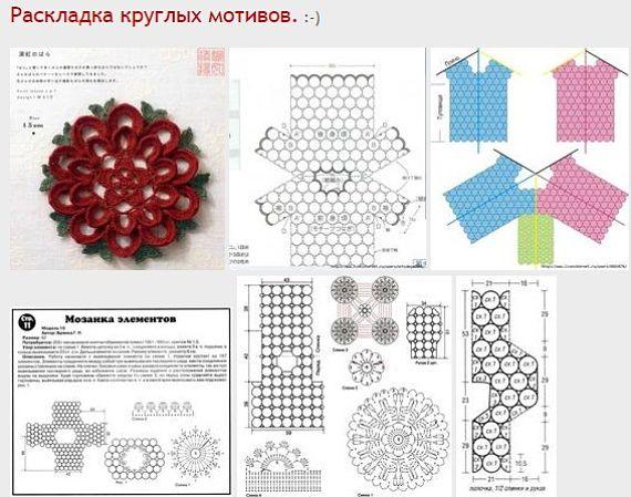 5591840_Geometriya_30 (570x449, 57Kb)