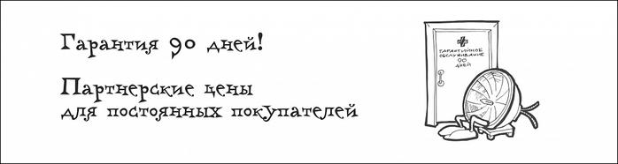 16ddd983a2df7987797012011ca6d233 (700x186, 59Kb)