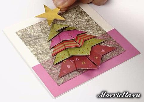 Новогодняя открытка с елочкой в технике оригами (9) (483x343, 130Kb)