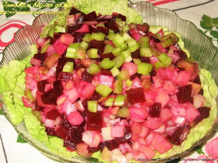 Ханкишиев блюдо из овощей