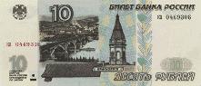 денежка (221x95, 46Kb)