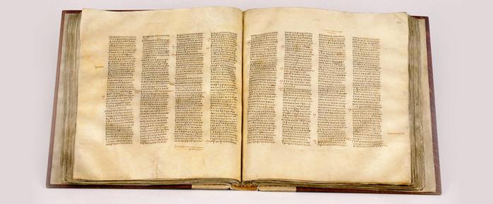 codex-sinaiticus (700x290, 66Kb)