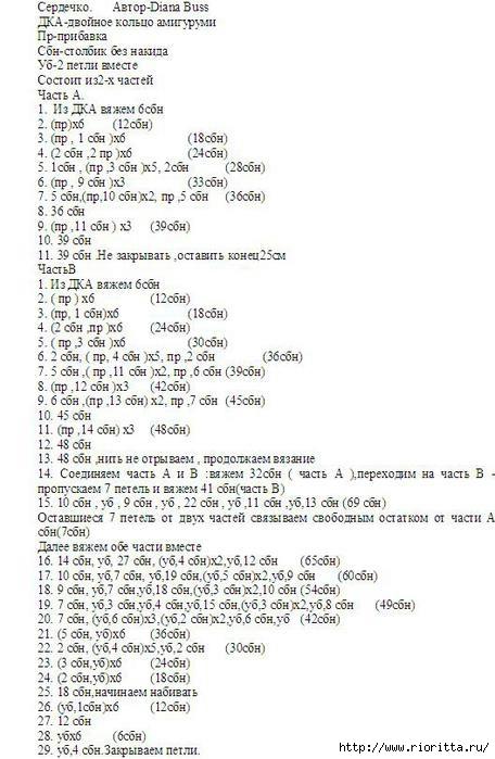 РіРЅРі (4) (456x699, 171Kb)