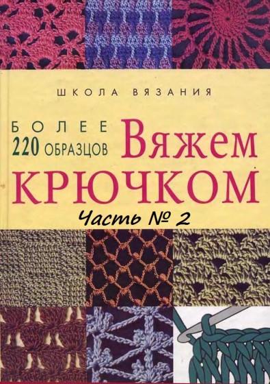 0_d3956_b9556268_XXL-395x560 (395x560, 273Kb)