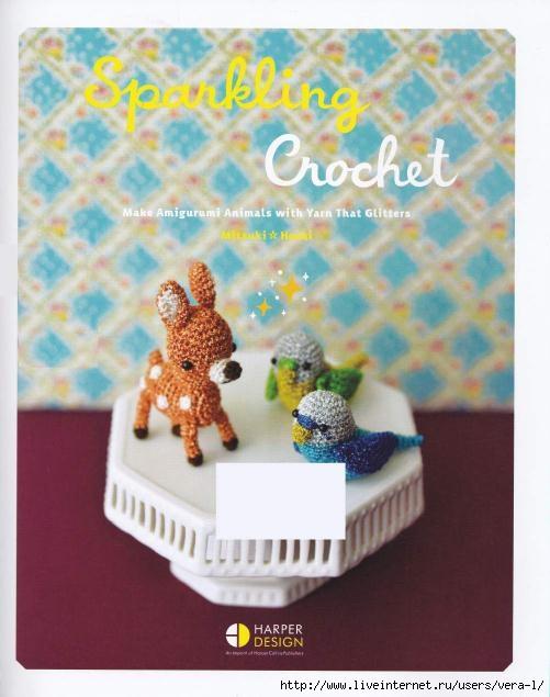 Sparkling_Crochet_-_English_2 (501x635, 144Kb)