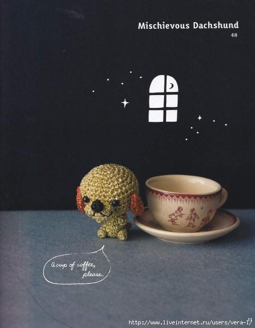 Sparkling_Crochet_-_English_12 (496x638, 96Kb)