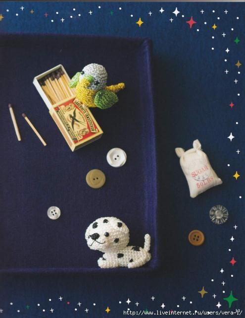 Sparkling_Crochet_-_English_14 (495x641, 124Kb)