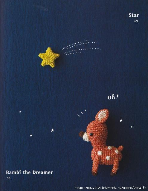 Sparkling_Crochet_-_English_22 (495x638, 118Kb)