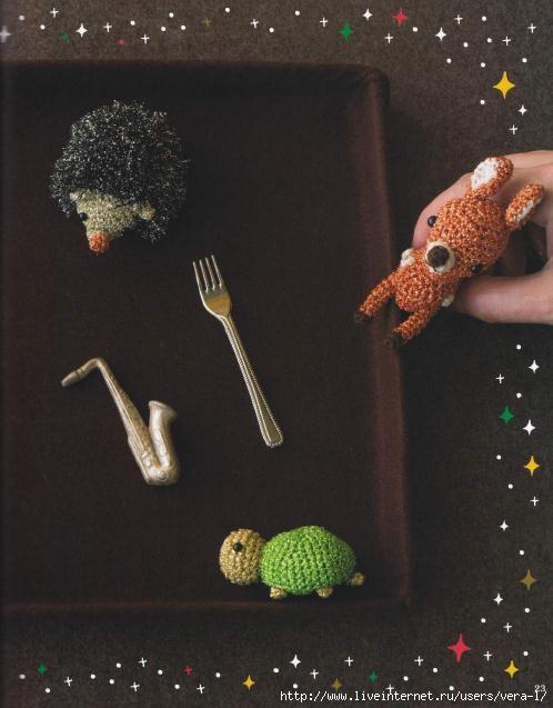 Sparkling_Crochet_-_English_24 (498x637, 125Kb)