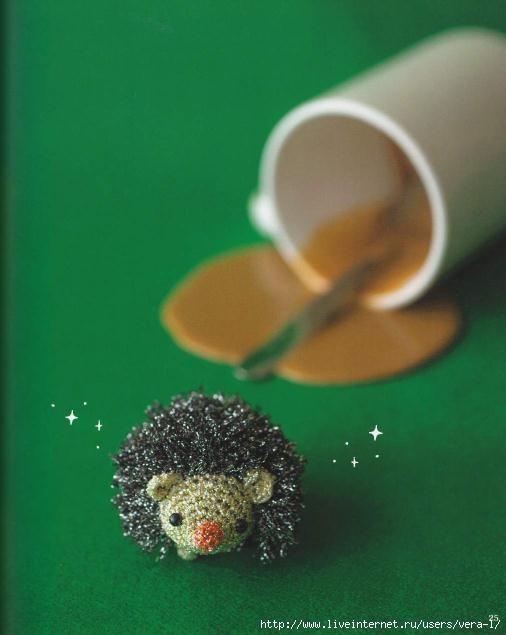 Sparkling_Crochet_-_English_26 (506x635, 102Kb)