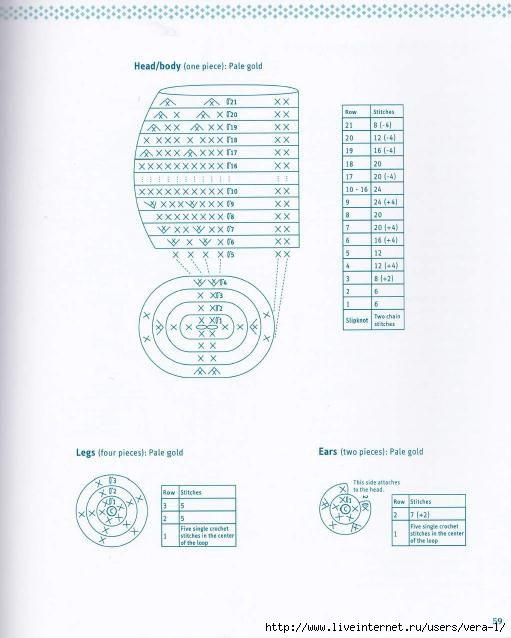 Sparkling_Crochet_-_English_60 (511x638, 118Kb)