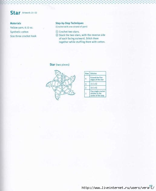 Sparkling_Crochet_-_English_70 (516x633, 64Kb)