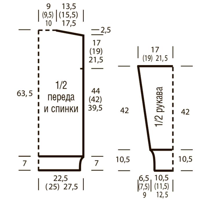 61 (700x700, 132Kb)