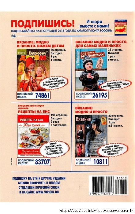 Page_00034 - копия (441x700, 306Kb)