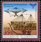 2.6.39.1.2 �������� ��������� ���������� -91. ������������ ������ Melchior Bauert 1733u (142x143, 21Kb)