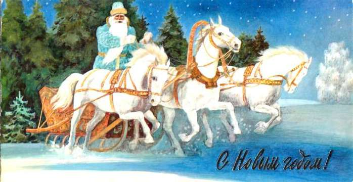 Дед мороз открытка/3881693_3 (700x360, 38Kb)