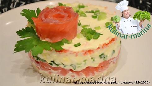 festive_salad (490x276, 95Kb)