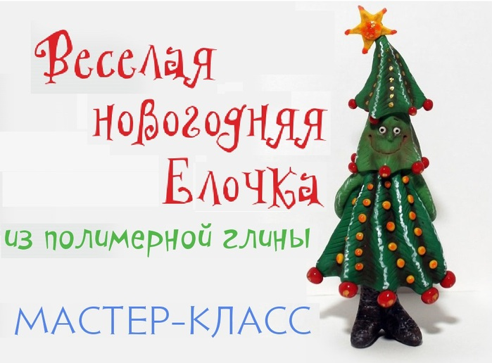 3981846_Bezimyanyayayani1fffi (700x516, 90Kb)