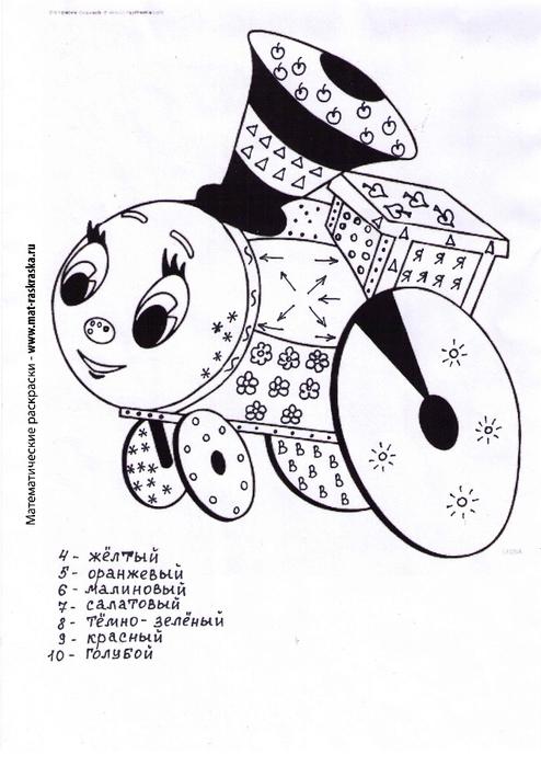 parovoz-iz-romashkovo_big (494x700, 218Kb)