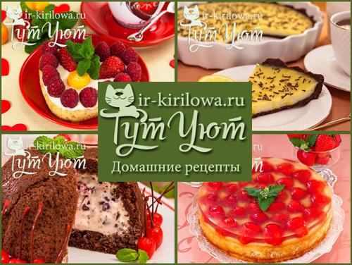 4750508_recepti_torti_pirozhnie (500x376, 160Kb)