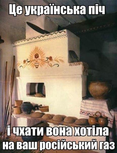 2757491_gazyl (463x604, 62Kb)