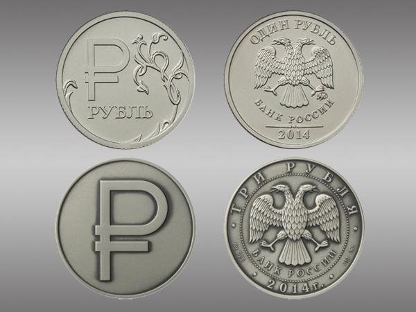 Какие бывают рубли рубль 2003 купить