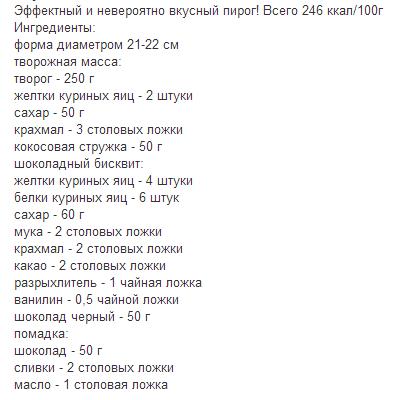 РЎРЅРёРјРѕРє (406x400, 14Kb)