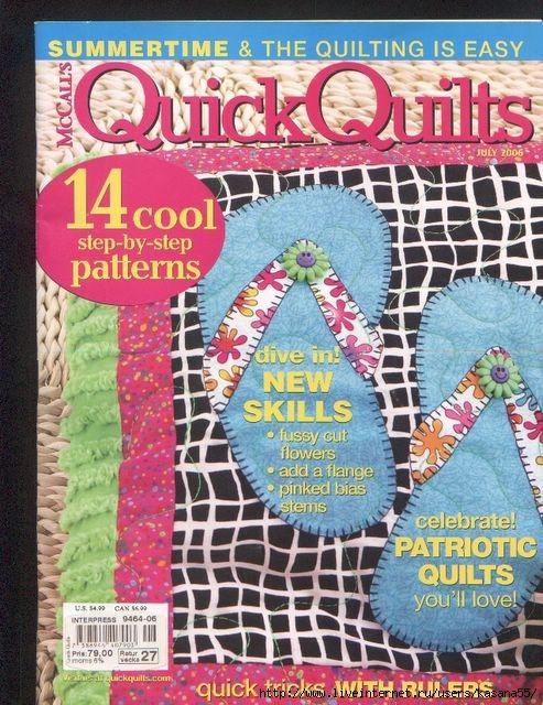 _QUICK QUILTS (493x640, 268Kb)