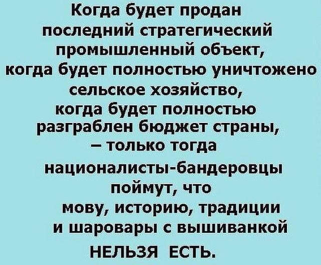 10478563_656959687713615_3262296893115402789_n (641x528, 302Kb)