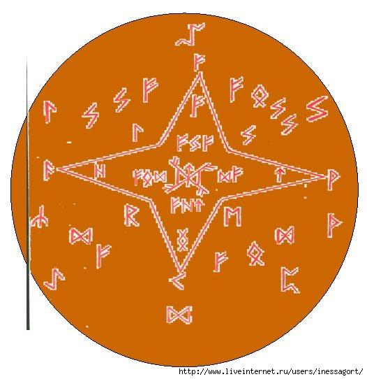Захват-1доска пример 2 (526x542, 128Kb)