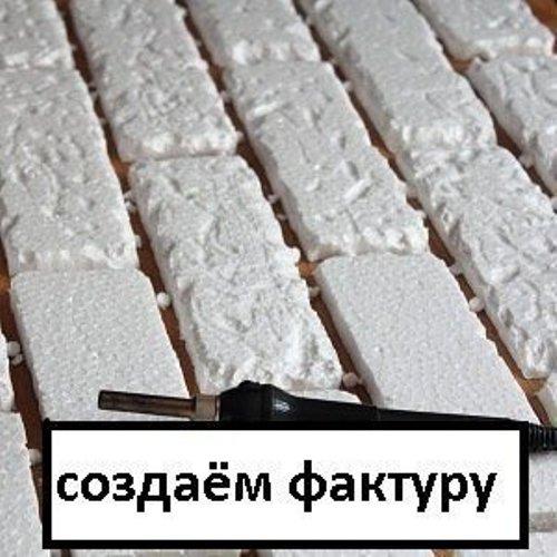 Как сделать искусственный кирпич на стене своими руками