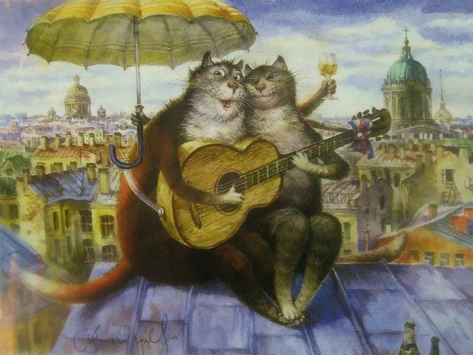 коты в искусстве Владимир Румянцев петербургские коты 15 (680x510, 264Kb)