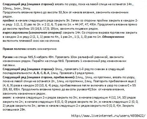 пбе5 (489x394, 177Kb)