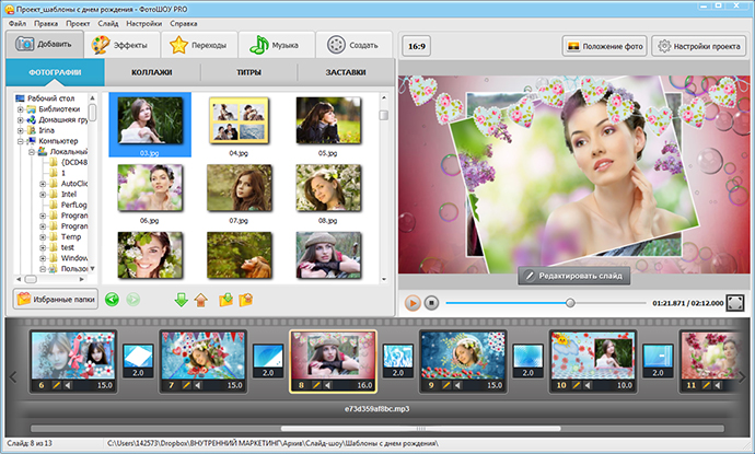 Слайд шоу из фотографий онлайн ...: pictures11.ru/slajd-shou-iz-fotografij-onlajn.html
