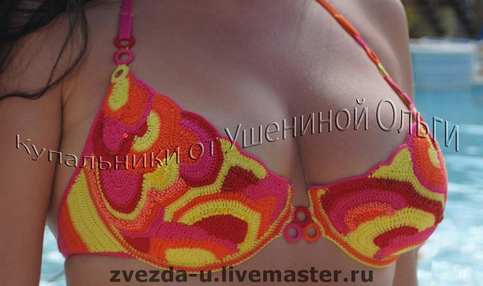 7151491203-odezhda-kupalnik-raduzhnyj-friform-n3899 (700x414, 338Kb)