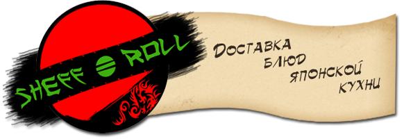 logo (1) (582x200, 124Kb)
