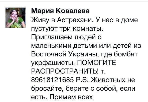 Астрахань (591x405, 135Kb)