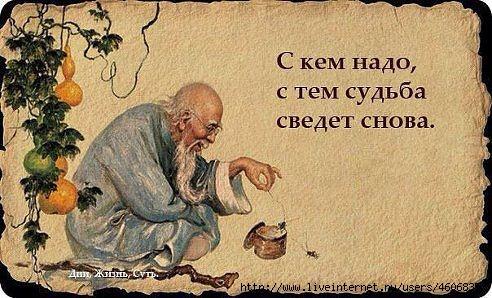 0_cdafe_f5294267_orig (492x298, 136Kb)