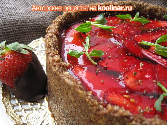 Торт императрица рецепт с фото