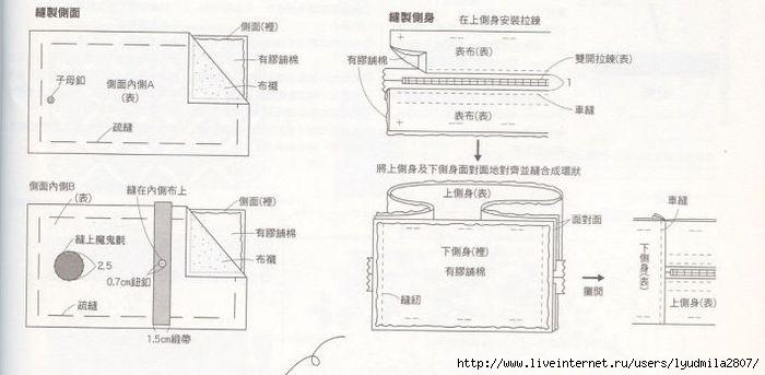 1-79-67de4a00ha79ef12a4e29&690&690 (700x343, 93Kb)