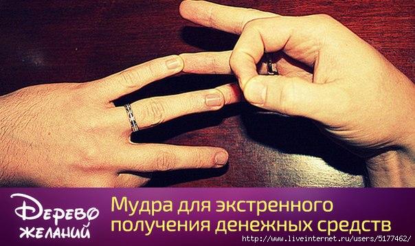 5177462_EzNIp9GH_bY (604x358, 152Kb)