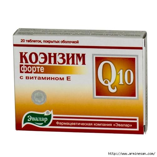 Коэнзим-Q10-форте (501x500, 116Kb)