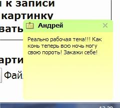 дозрительные_страницы_в_интернете__LiveInternet_-_Российский_Сервис_Онлайн-Дневников_-_Google_Chrome (240x215, 34Kb)