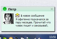 Как_сделать_скриншот_на_Windows_с_Joxi_-_Google_Chrome (236x162, 37Kb)