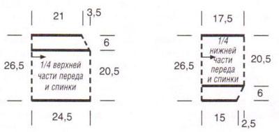 m_021-2 (400x189, 34Kb)